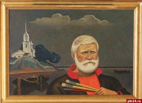 Оссовский автопортрет