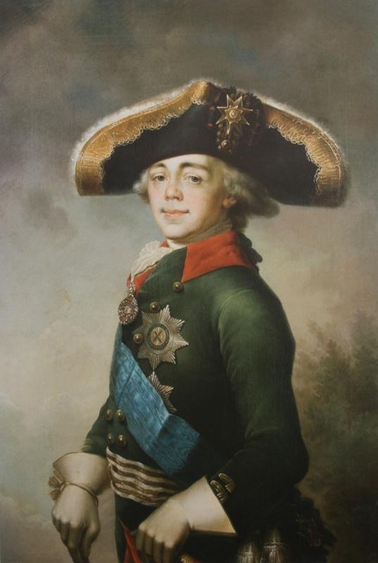 Боровиковский Павел 1 1796