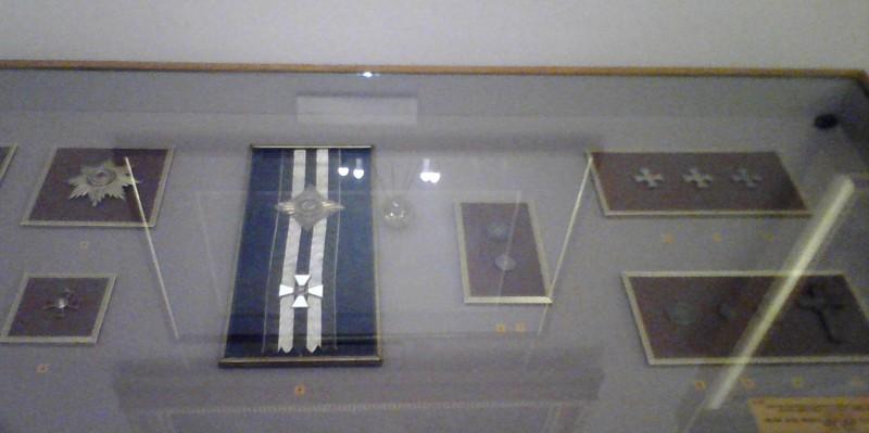 1812 Награды