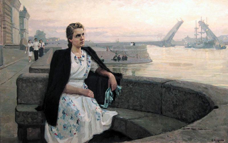 Николаев Б П Белая ночь