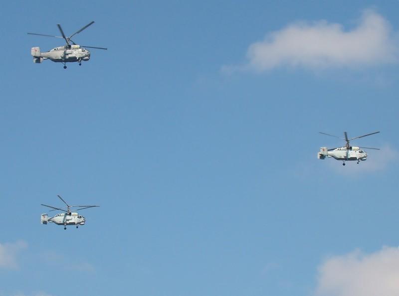 Вертолет Ка 29