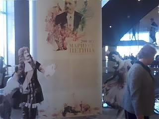 Мариика-2 выставка Петипа_filtered