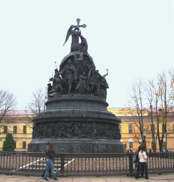 Великий Новгород Памятник 1000-летию России
