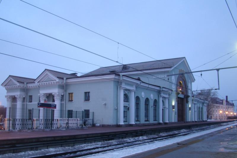 Выборг вокзал