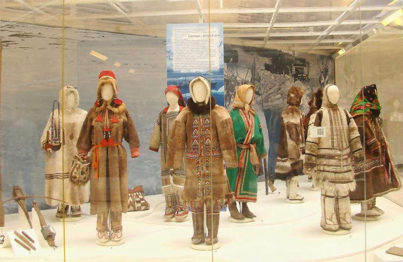 Арктика одежда