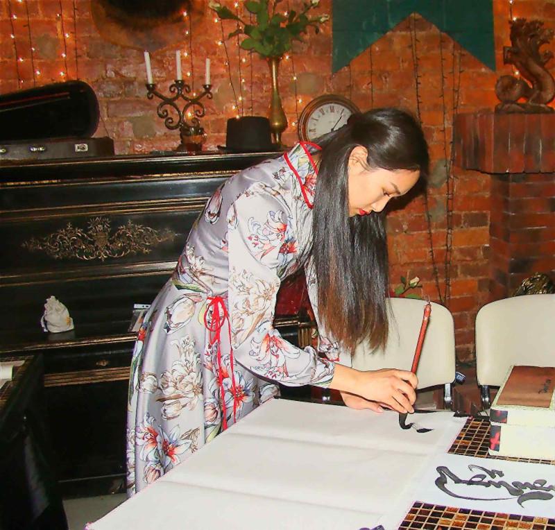 Мастер каллиграф