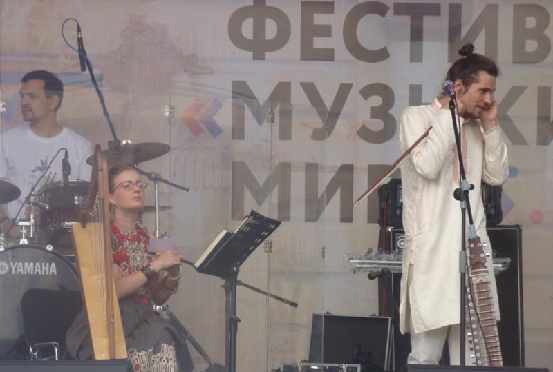 Мама нейча флейта и арфа