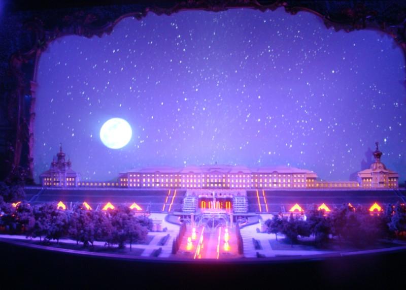 ГППраздник в Большом дворце