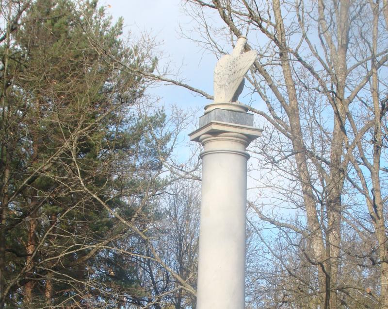 Колонная орла
