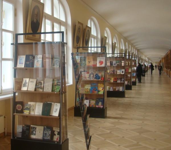 Турция выставка