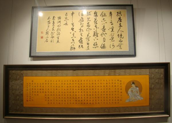 Китай Ло Лэй За вином и Сутра сердца