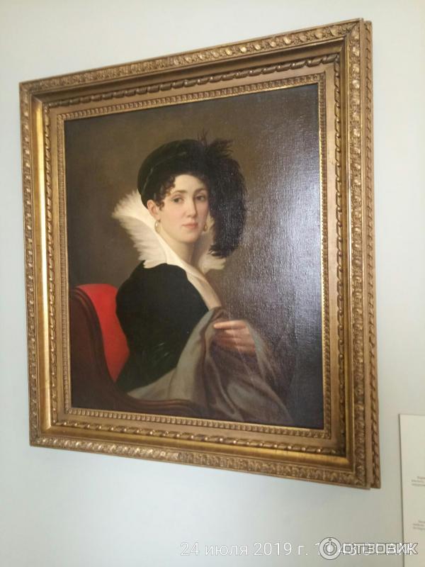 Михайловский портрет жены профессора
