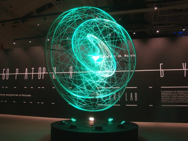 Лаборатория будущего в петербургском Манеже