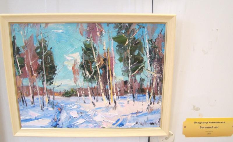 Кожевников Весенний лес