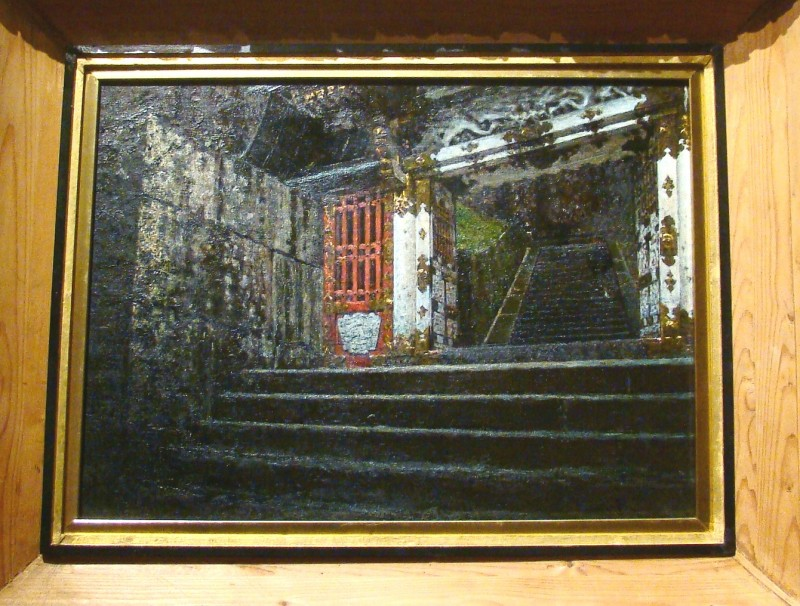 "Василий Верещагин ""Вход в храм в Никко"" Дар имп. Николая II 1905 г."