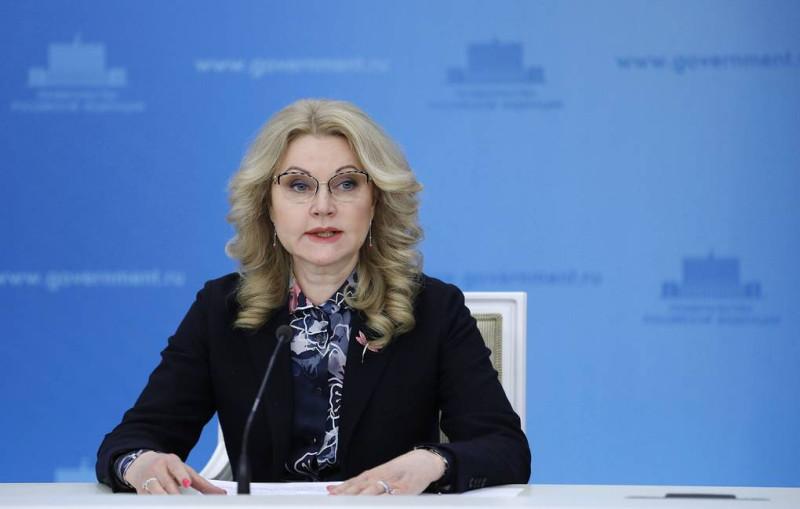 фото https://tass.ru