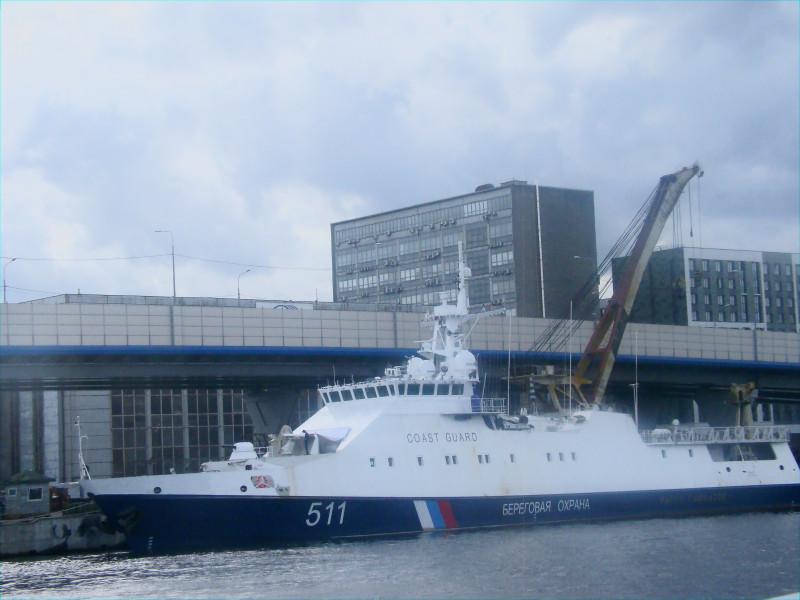 Пограничный сторожевой корабль проекта 10410