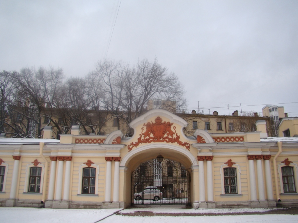 Флигель дворца Шереметева