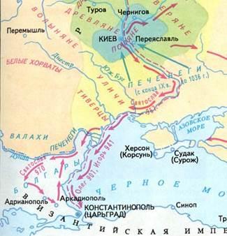 Походы князя Святослава