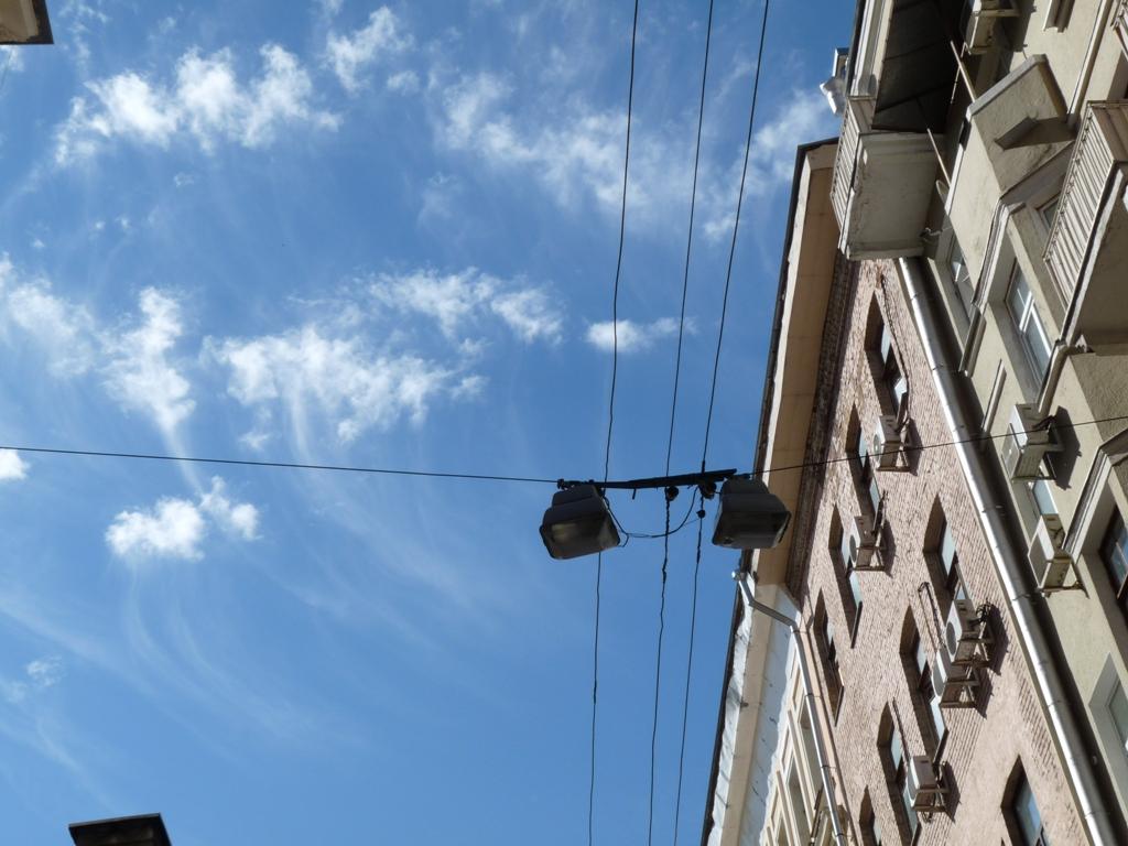 Небо-3