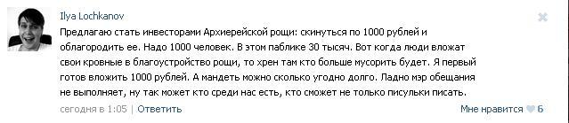 Лочканов
