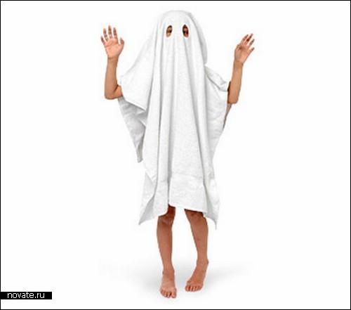 ghost_towel1