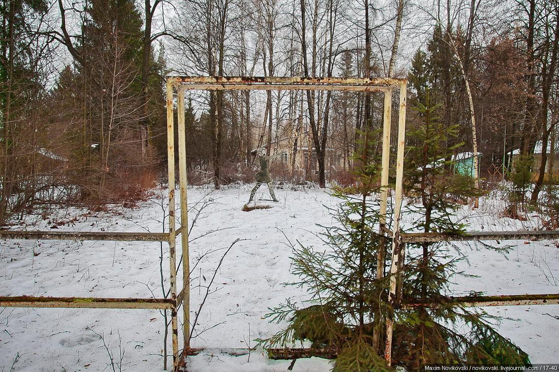 Смена лагеря им Терешковой в Светлогорске закрывается