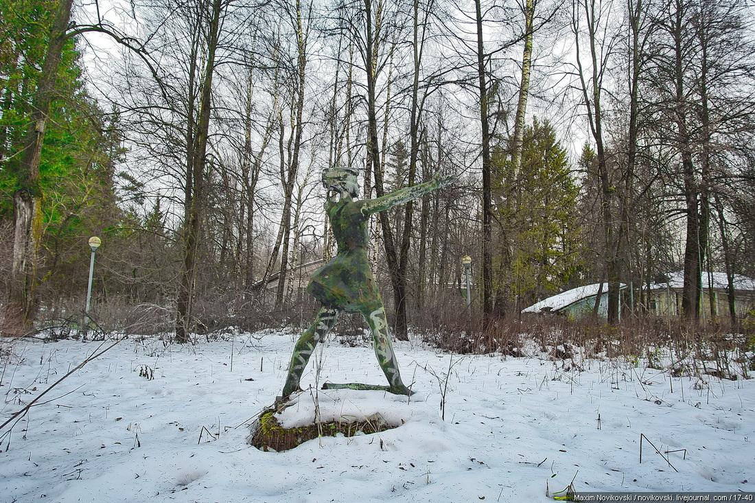 Лагерь им- Терешковой в Светлогорске закрывается