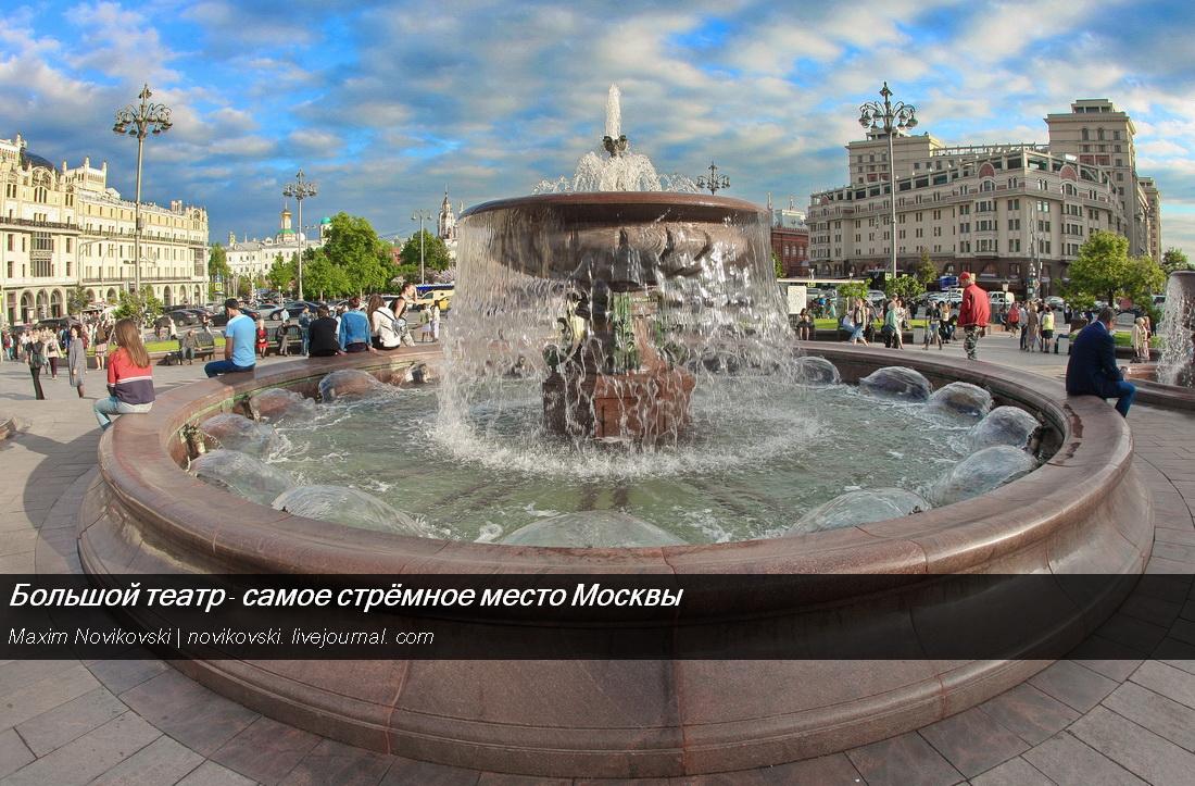 Большой театр - самое стрёмное место Москвы