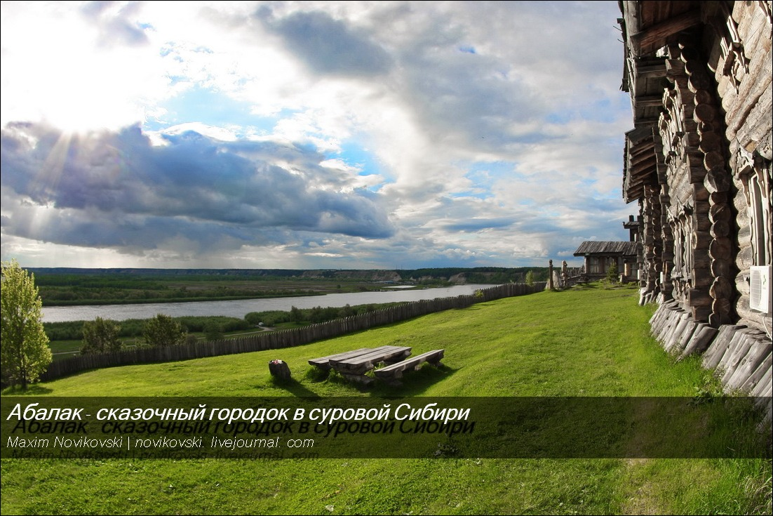 Абалак - сказочный городок в суровой Сибири