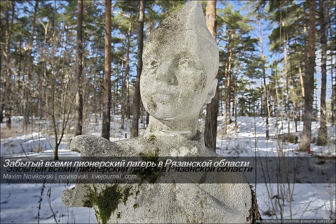 Забытый всеми пионерский лагерь в Рязанской области