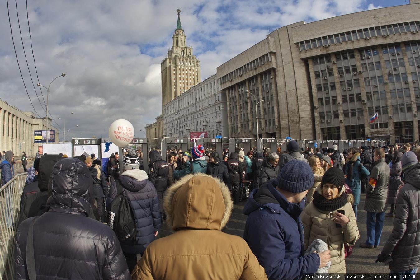 Митинг против изоляции Рунета собрал в Москве около 30 тысяч человек