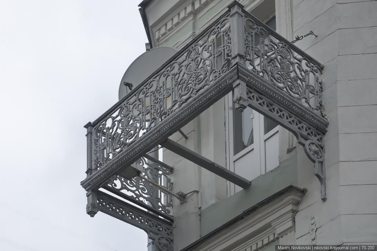 Ксении Пунтус выпавшей из окна квартиры внука Михалкова - чёрные стихи