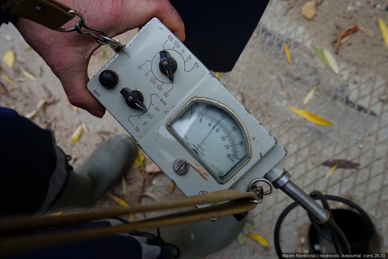 Эксперты сообщили о радиационной безопасности склона Москвы-реки на юге города
