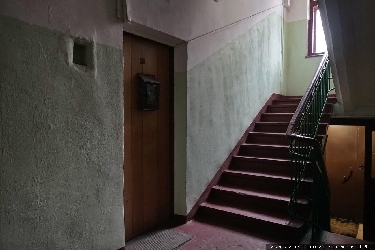 40 лет в этой московской квартире никто не жил