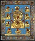 Курско-корена икона Пресв. Богородице