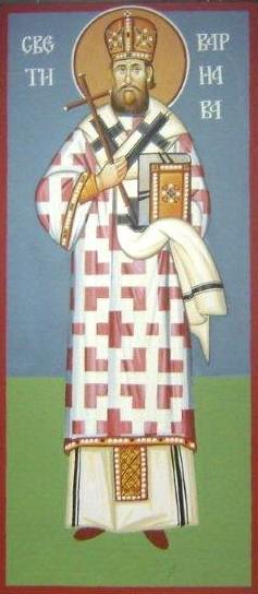 Св. исповедник Еп. Варнава (Настић)