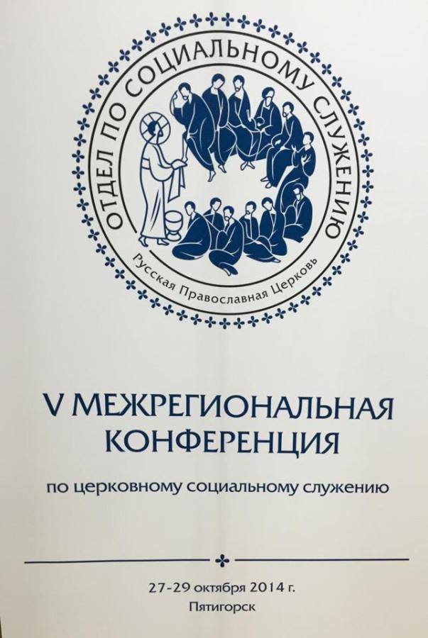 vконференция