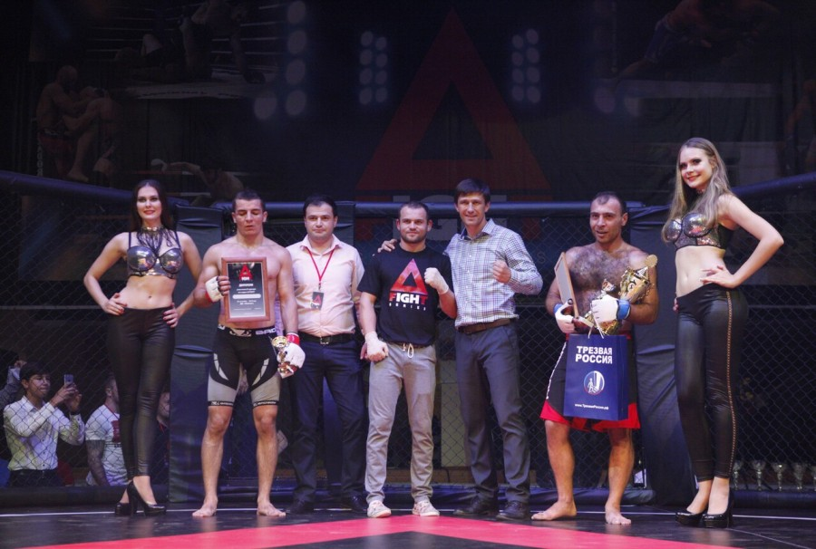 MMA-7.jpg