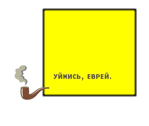 Galkovsky_avatar