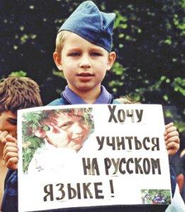 uchitsya-russ