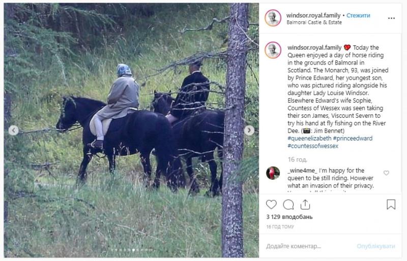 Королева Елизавета на прогулке верхом / Фото: @скриншот/Instagram