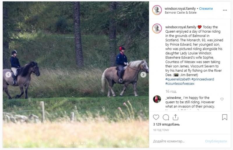 Принц Эдвард и леди Луиза / Фото: @скриншот/Instagram