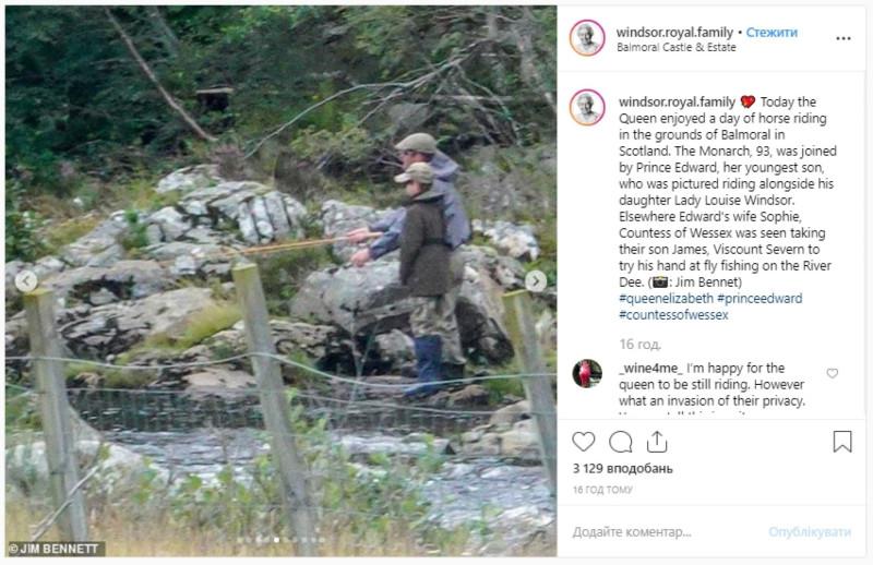 Внук королевы Елизаветы Джеймс на рыбалке / Фото: @скриншот/Instagram
