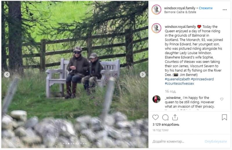 Графиня София с сыном Джеймсом / Фото: @скриншот/Instagram