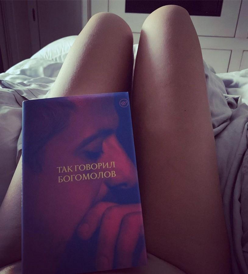 Собчак показала провокационное фото / instagram.com/xenia_sobchak
