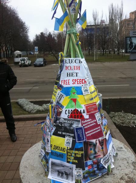 Фото-дневник 2014. 2 января 2014 года. Донецк