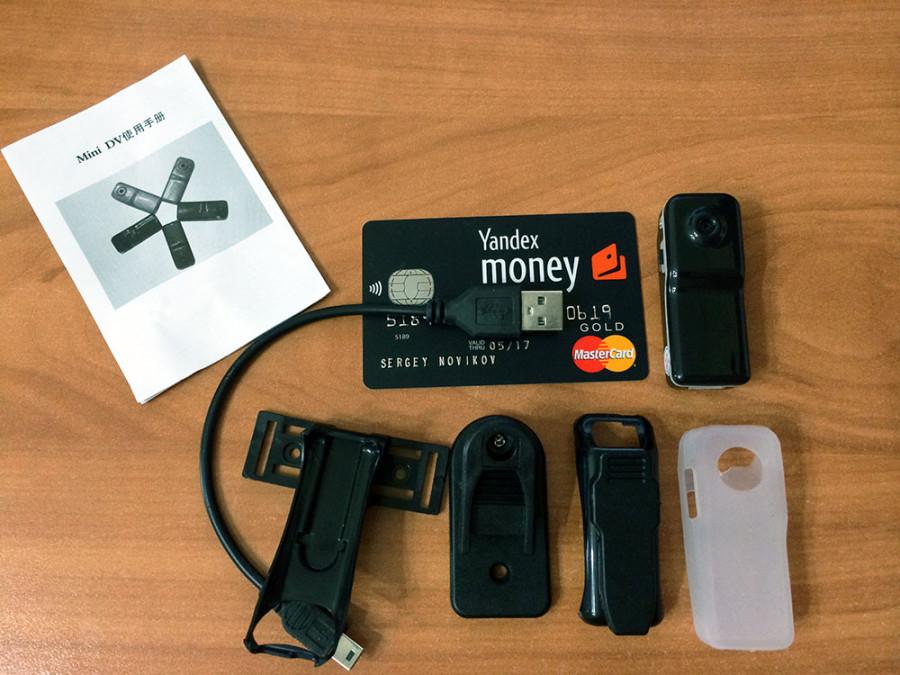 Mini MD80 Sport Spy Camera Camcorder DV DVR Webcam TF Card