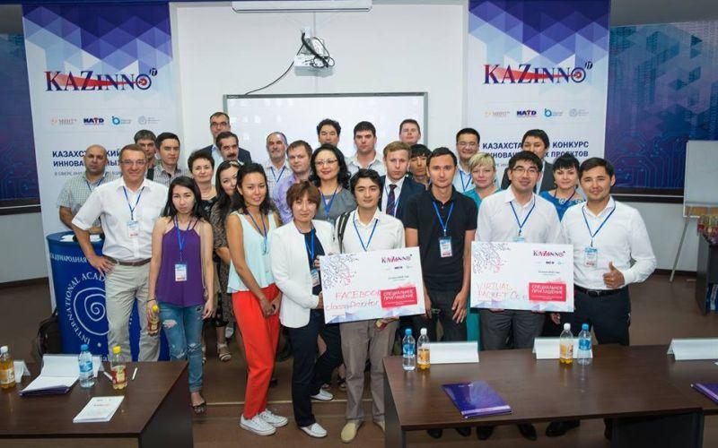конкурс инновационных проектов KazINNO IT