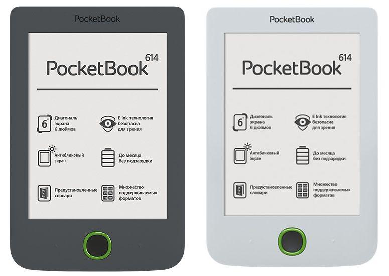 купить PocketBook 614